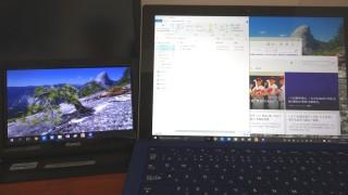Win10 snap dual monitor
