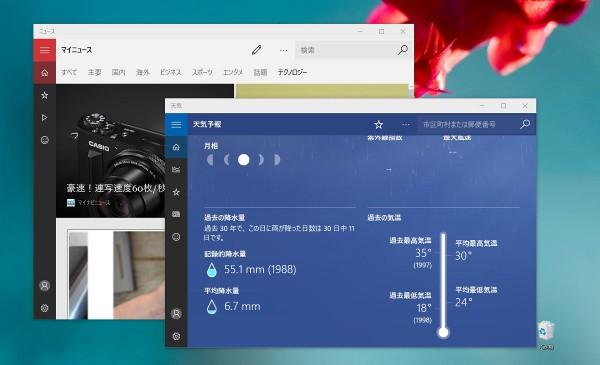 Store apps  running on desktop