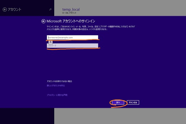 Connect to Microsoft account
