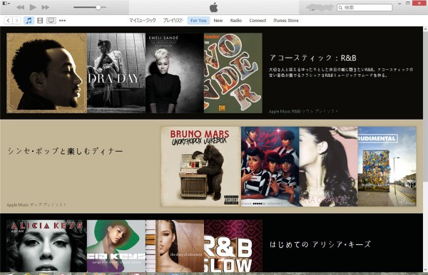 iTunes For You