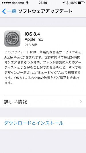 iOS 8.4 Ready