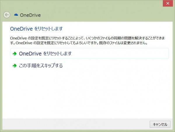 Reset OneDrive Settings