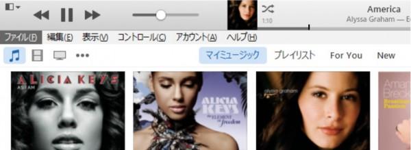 enable iTunes' menu bar