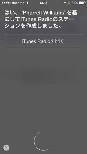 Play Pharrells radio
