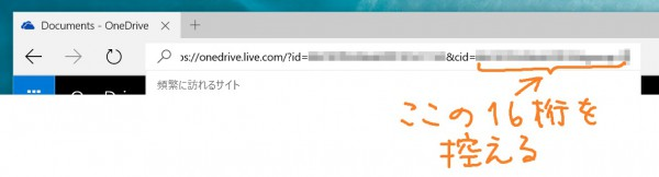 Check OneDrive's CID