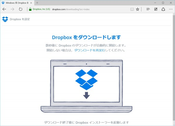 Dropbox download by Edge