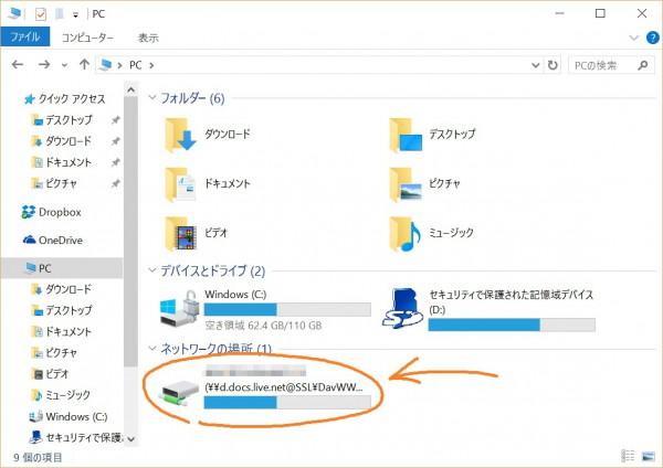 OneDrive drive via WebDAV on explorer