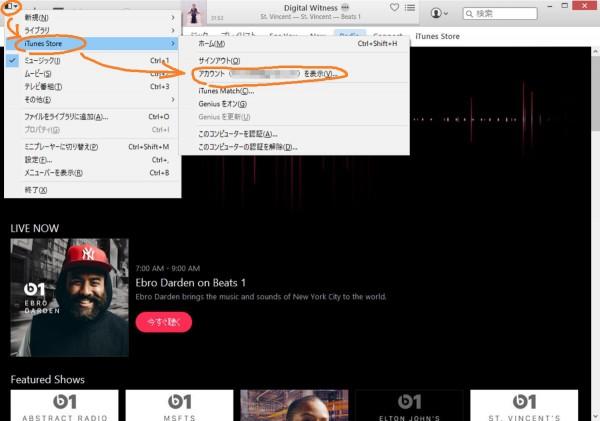 iTunes show Apple ID