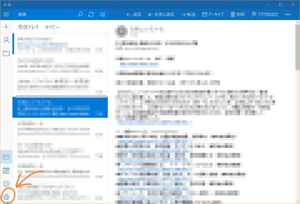 Windows 10 mail 1