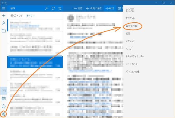 Windows 10 mail app background settings