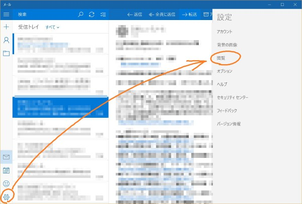 Windows 10 mail app settings-view