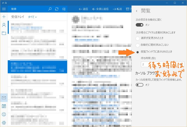 Windows 10 mail app mark-as-read-when-opened