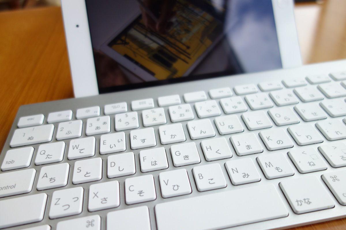 iPad and hardware keyboard