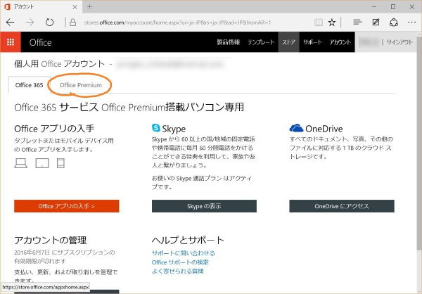 Office 365 signed-in 1