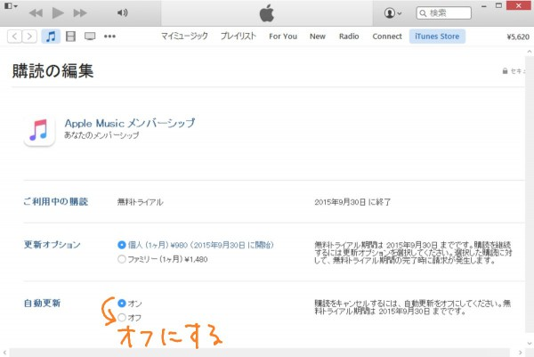 iTunes turn off automatic renewal