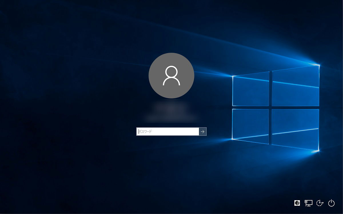 windows10 ログイン パスワード