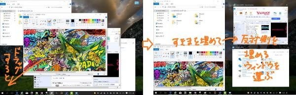 Window snap - lower left corner -
