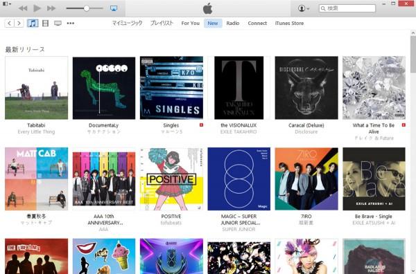 Apple Music - New - iTunes