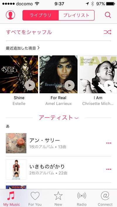 Apple Music - My Music