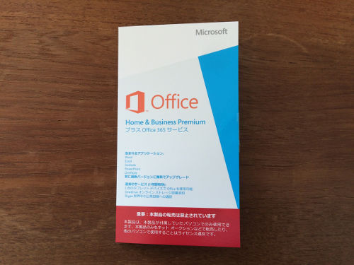 Office Product Key