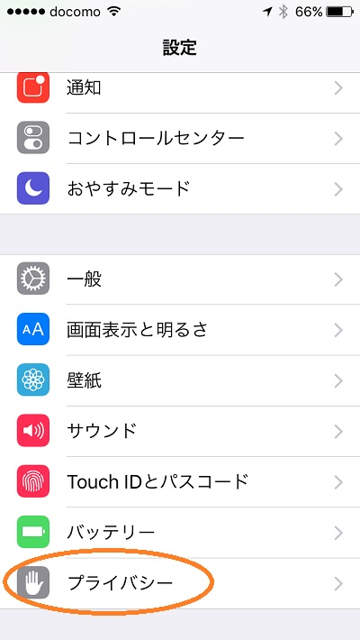 iOS9 privacy settings