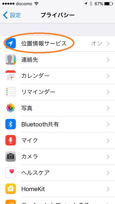 iOS9 location info