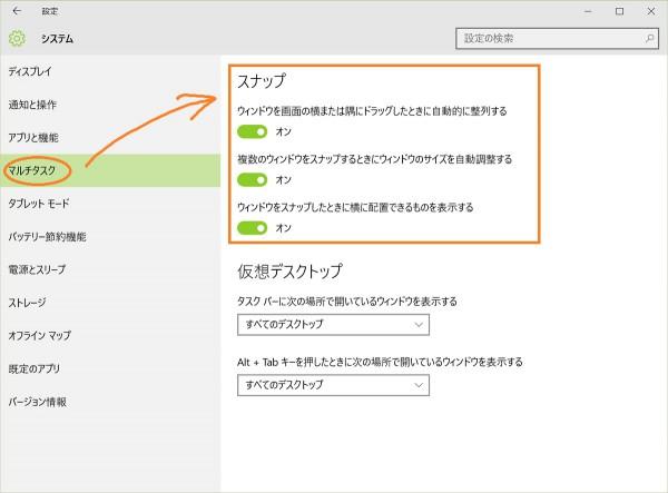 Windows 10 Settings - system- multitask