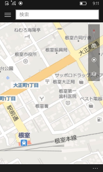 Windows 10 mobile maps Nemuro
