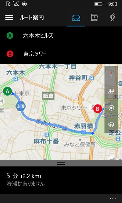 Windows 10 mobile maps route car
