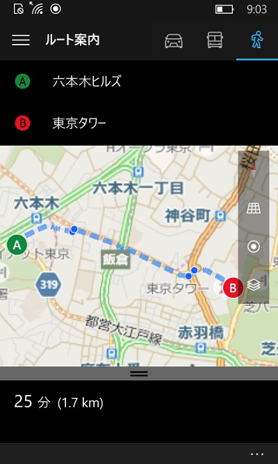 Windows 10 mobile maps route walk
