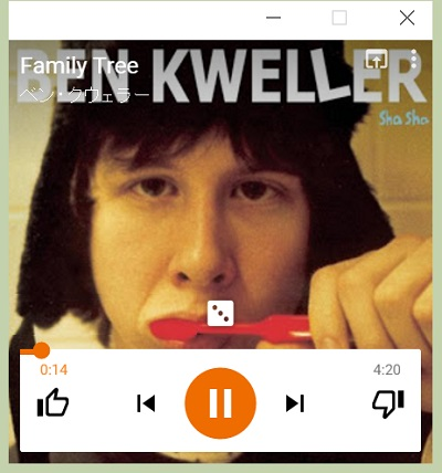 Google Play Music - mini player with controls