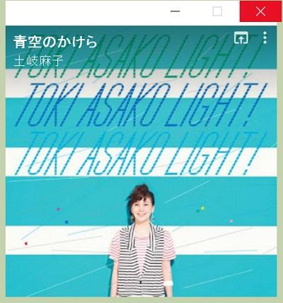Google Play Music - i'm feeling lucky radio 3