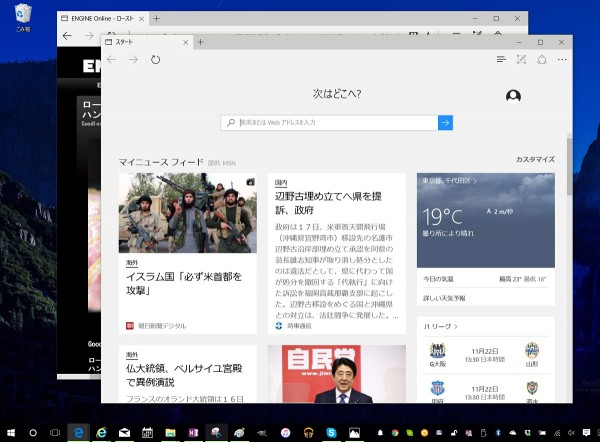 Microsoft Edge - Instance 2