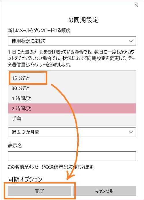 Windows 10 calendar 5