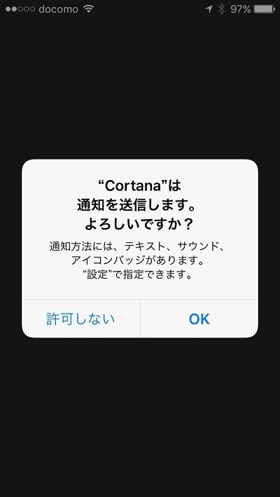 Cortana wants to notificate something