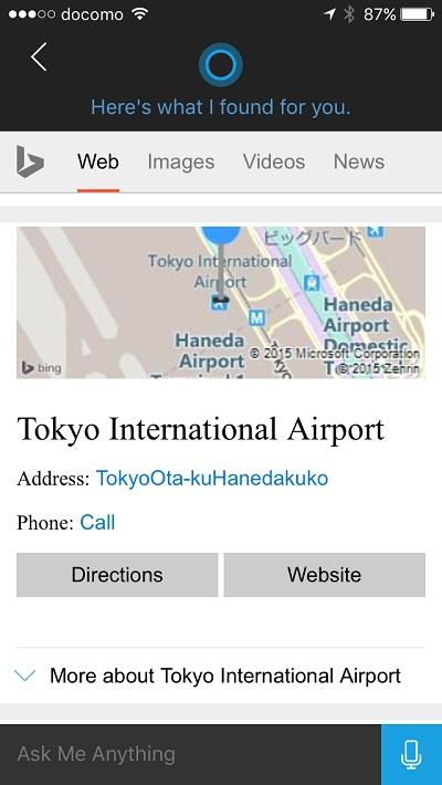 Cortana recognizes tokyo international airport