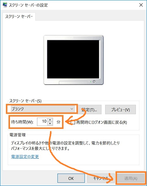 Dell Display Manager 5