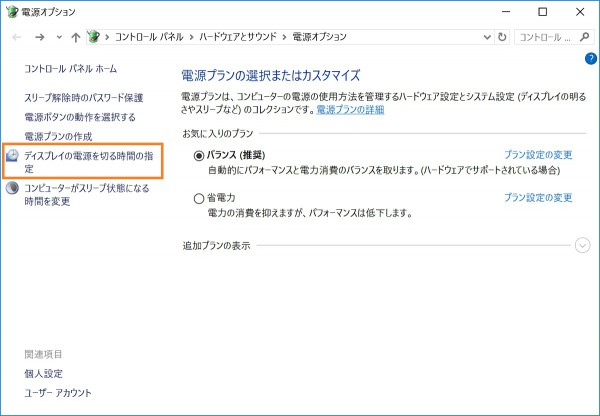 Dell Display Manager 6