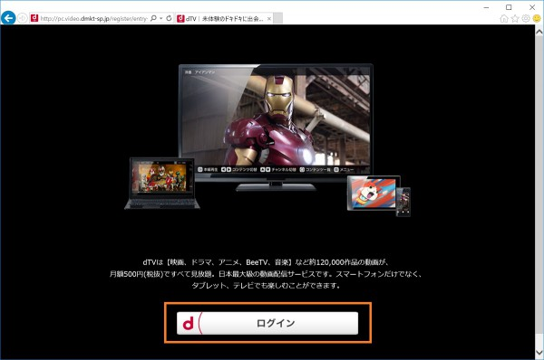 dTV 17