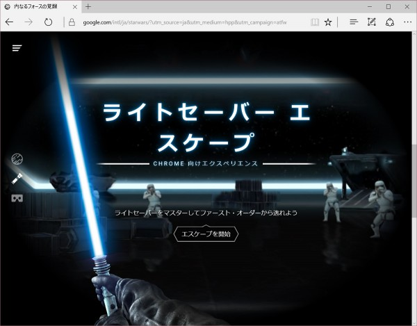 Google & Star Wars 5.5