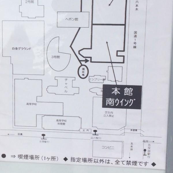 Meiji 0