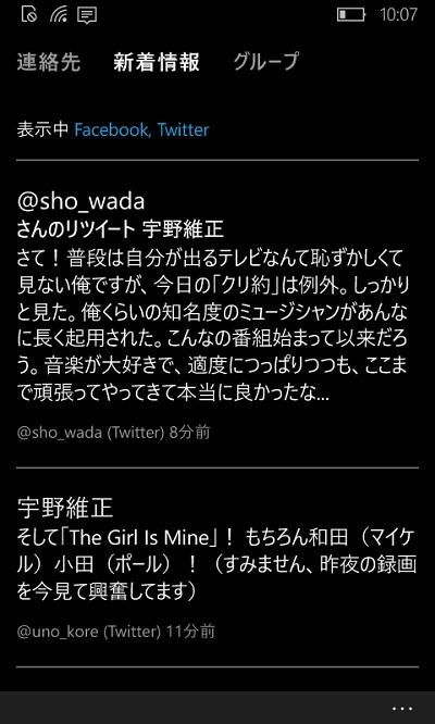 People App 3