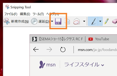 Snipping Tool - save as a file