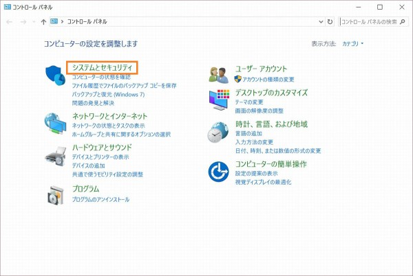 Windows 10 fast startup 2