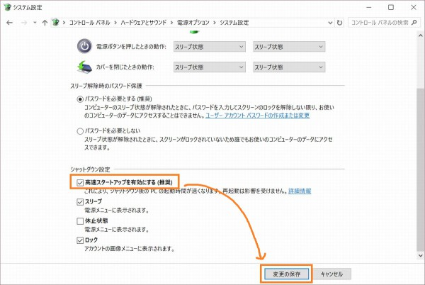 Windows 10 fast startup 6