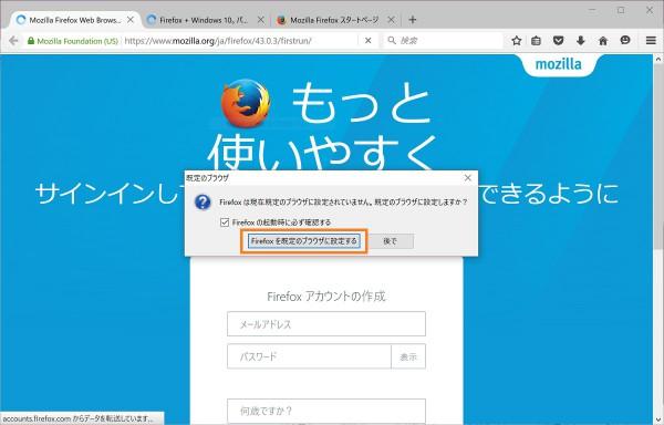 Mozilla Firefox 1