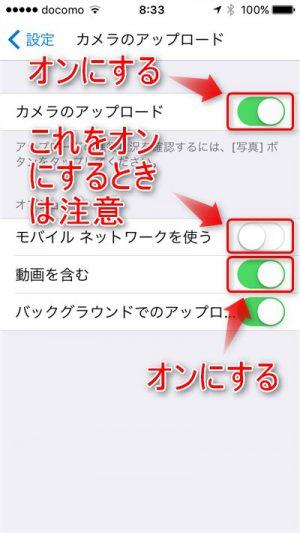 OneDrive 4