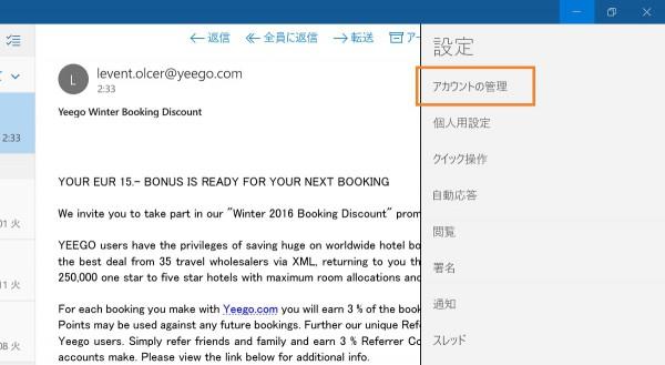 Windows 10 mail 2