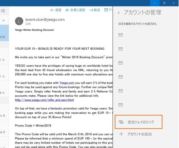 Windows 10 mail 3