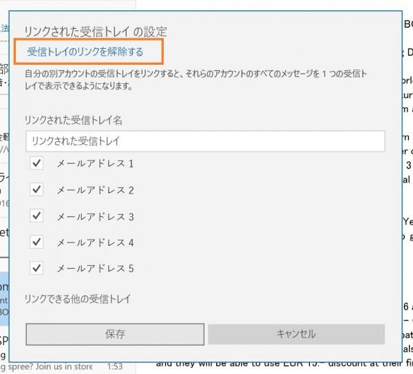 Windows 10 mail 9